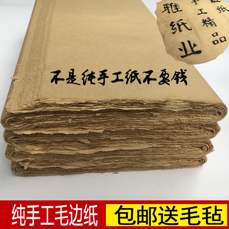 Бумага из бамбука Артикул 560959211458
