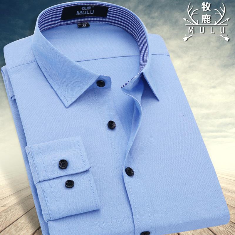 新款男士长袖衬衫韩版修身牛津纺商务休闲白色免烫衬衣男装潮寸衣