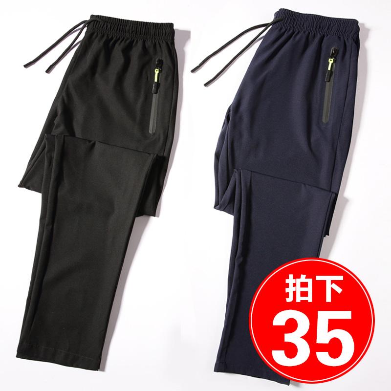 Наружные быстросохнущие брюки мужской Летний тонкий стиль брюки эластичные приталенный для отдыха брюки воздухопроницаемый Походные штаны спортивные штаны