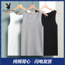 Playboy men's Vest pure cotton tight sports wear men's sleeveless bottom hurdle summer white T-shirt