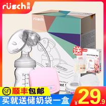 鲁茜电动吸奶器孕产妇拔奶器吸力大非手动静音自动挤奶器吸乳器