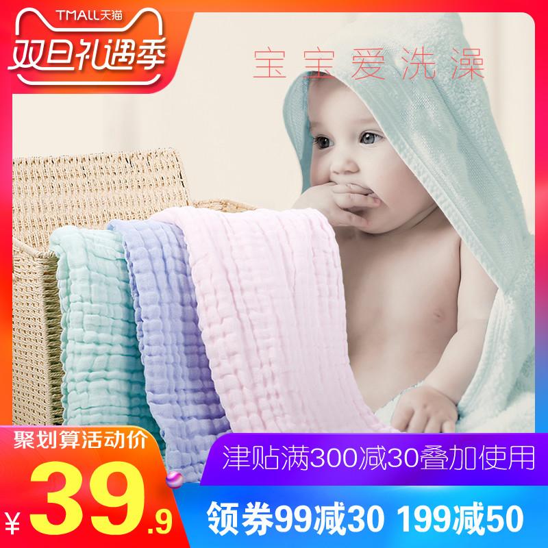 儿童毛巾被