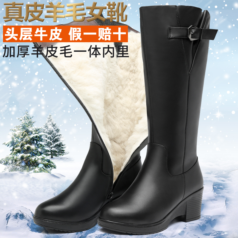 2020 new style riding boots womens boots winter boots snow boots womens Martin boots Plush womens leather boots