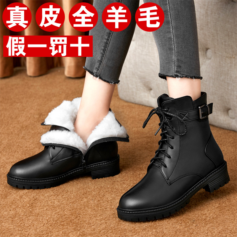 New womens winter cotton shoes leather Wool Womens cotton boots womens cotton shoes womens short boots flat heel mothers shoes antiskid