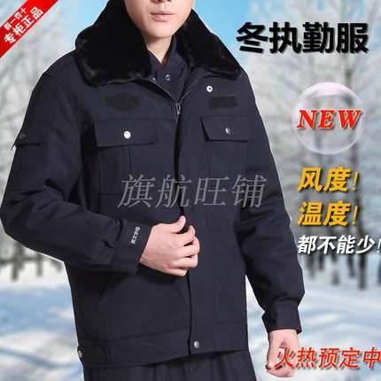 正品保安服羊毛冬季加厚冬执勤服短款防寒棉夹克工装制服外套大衣