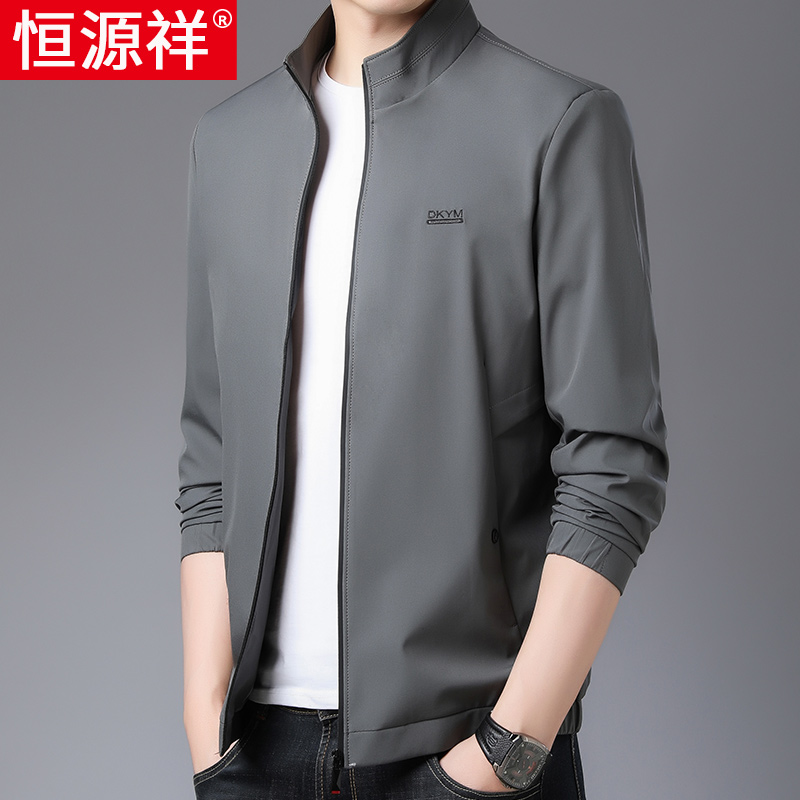 Hengyuanxiang spring and autumn thin men's coat collar jacket men's casual sports loose young men's top