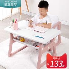 子供のライティングデスクと椅子が小さい学生の机、椅子、子机小学校に子供のホームデスクを合わせ