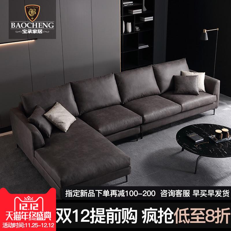 沙发小户型可拆洗