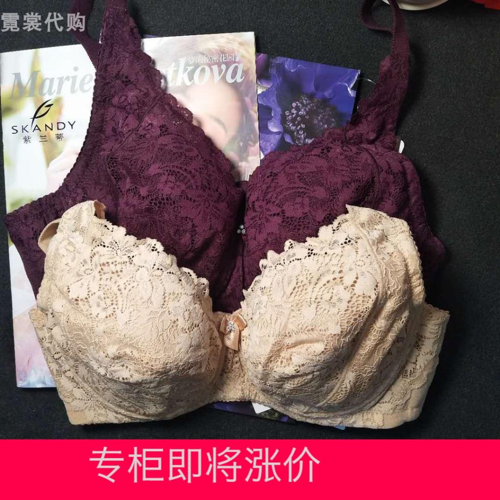 古今紫兰蒂内衣专柜正品stw5308大胸显小薄款防下垂文胸品牌 聚拢