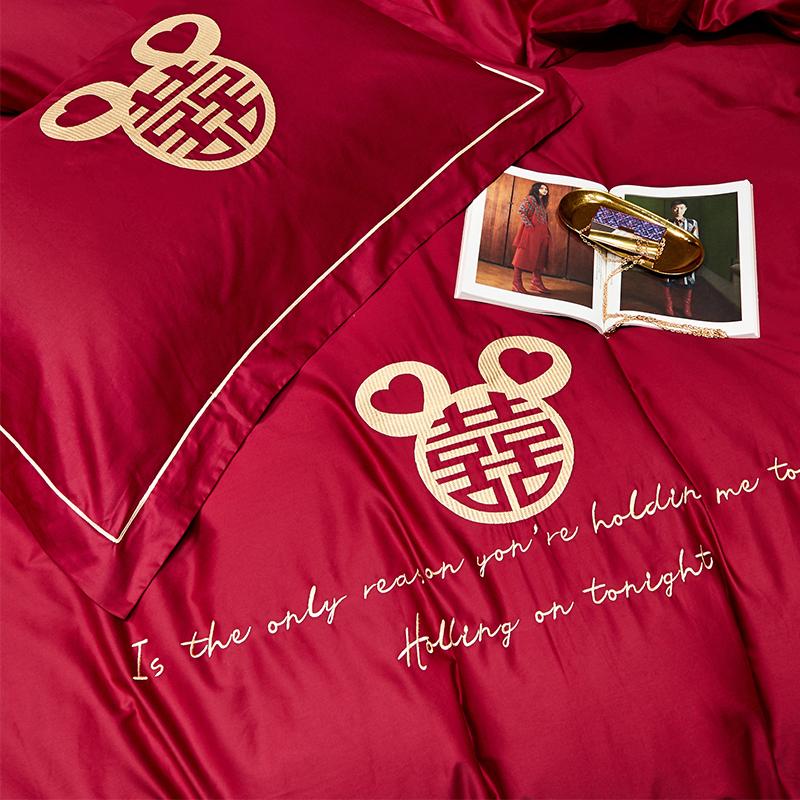 时尚中式婚庆四件套全棉60支长绒棉贡缎刺绣大红被套床单结婚床品