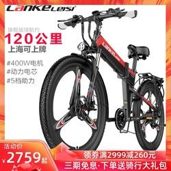 电动自行车男女性成年越野山地代步助力车电动折叠电瓶车48v锂电