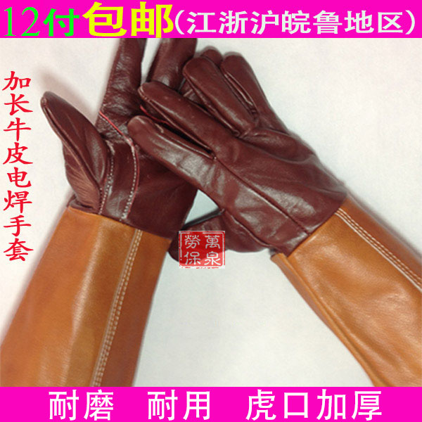 Сварочные перчатки первый слой кожа сварщика Перчатки и сварочные Перчатки защитные перчатки носить длинные перчатки оптом прямая