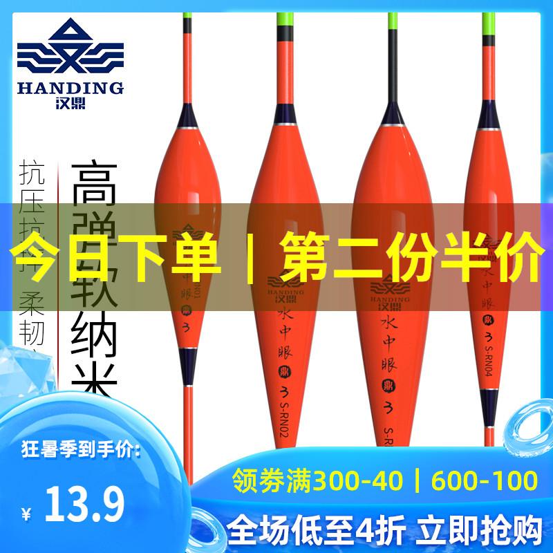 Рыболовное снаряжение Артикул 568373660837