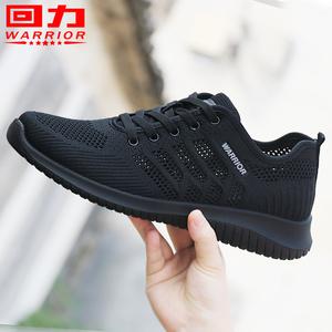 回力男鞋网鞋男2021新款透气网面鞋男士休闲鞋黑色运动鞋潮流鞋子
