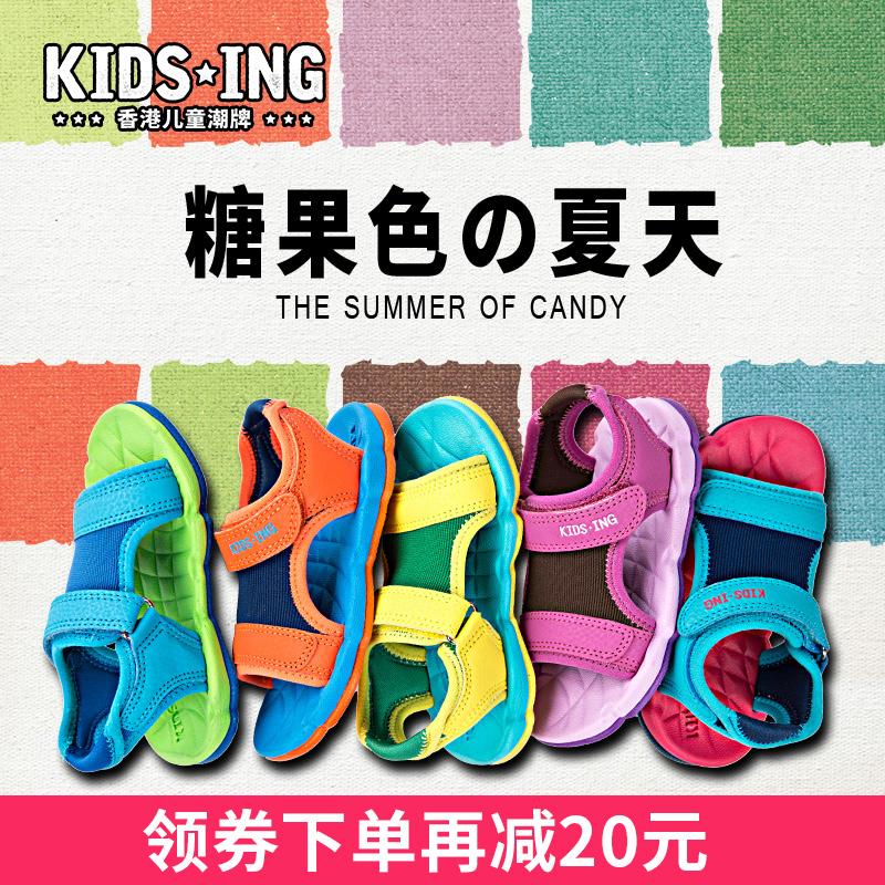 Kidsing ребенок сандалии лето 2018 новый корейский дикий мальчиков носок сандалии девочки песчаный пляж обувной