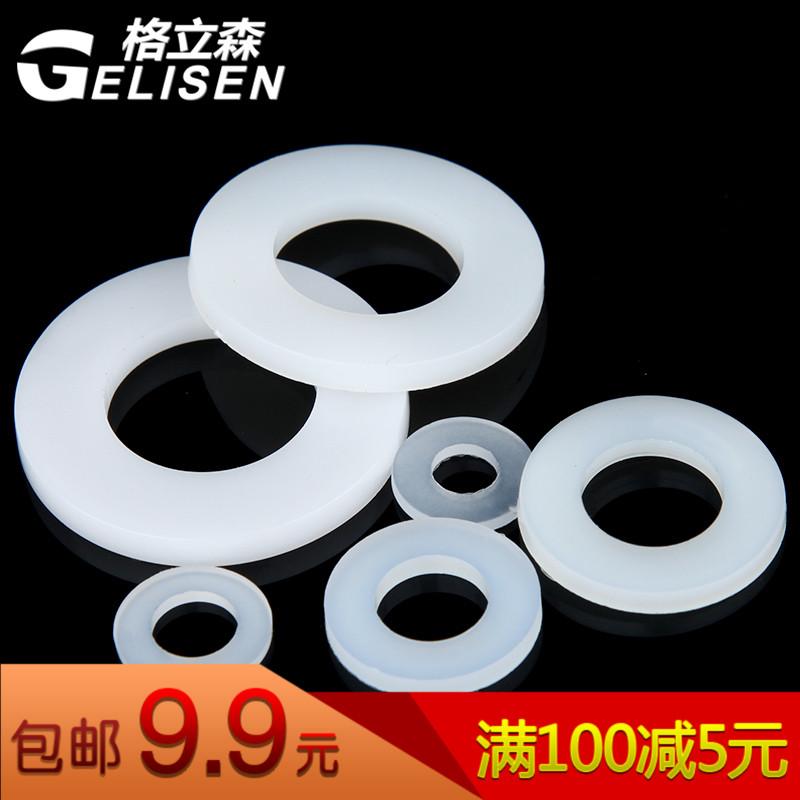 2#尼龙垫片 加大尼龙垫圈 绝缘平垫 塑料垫片 塑胶垫圈 M2-M20