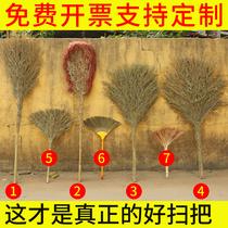 大竹子制扫把家用工厂车间专用扫帚笤帚庭院子马路户室外环卫大街