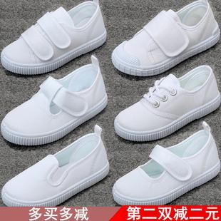儿童小白鞋白布鞋男女童幼儿园宝宝学生帆布舞蹈运动白色护士鞋子图片