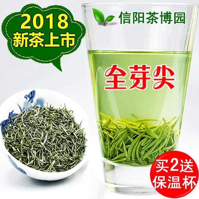 Xinyang Maojian 2018 новый Чай перед специальными теннисными побегами навалом высокая Горный чай зеленый чай производится и продается 250г