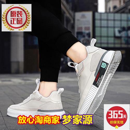 2020秋季新款韩版潮流中帮系带板鞋休闲运动个性时尚厚底皮革鞋