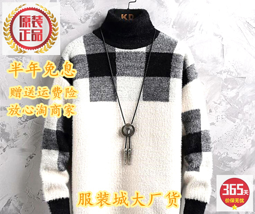 2021 new mens sweater small high neck Pullover thickened sweater mens casual warm bottomed sweater
