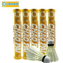 Super brand badminton, goose feather, ball yellow, super drop point, precision regeneration, soft wood training ball, stable 12.
