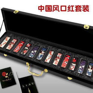 上新了故宫口红礼盒装组合全套中国风联名套装正品唇彩套盒大牌