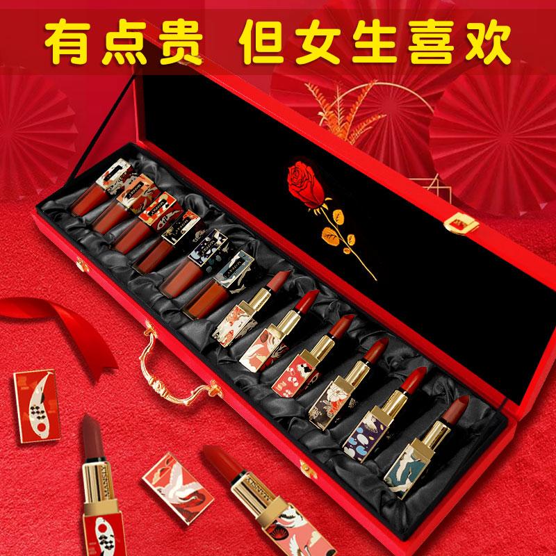 故宫网红七夕口红套装情人节礼物盒全套限定正品唇彩唇釉套盒大牌