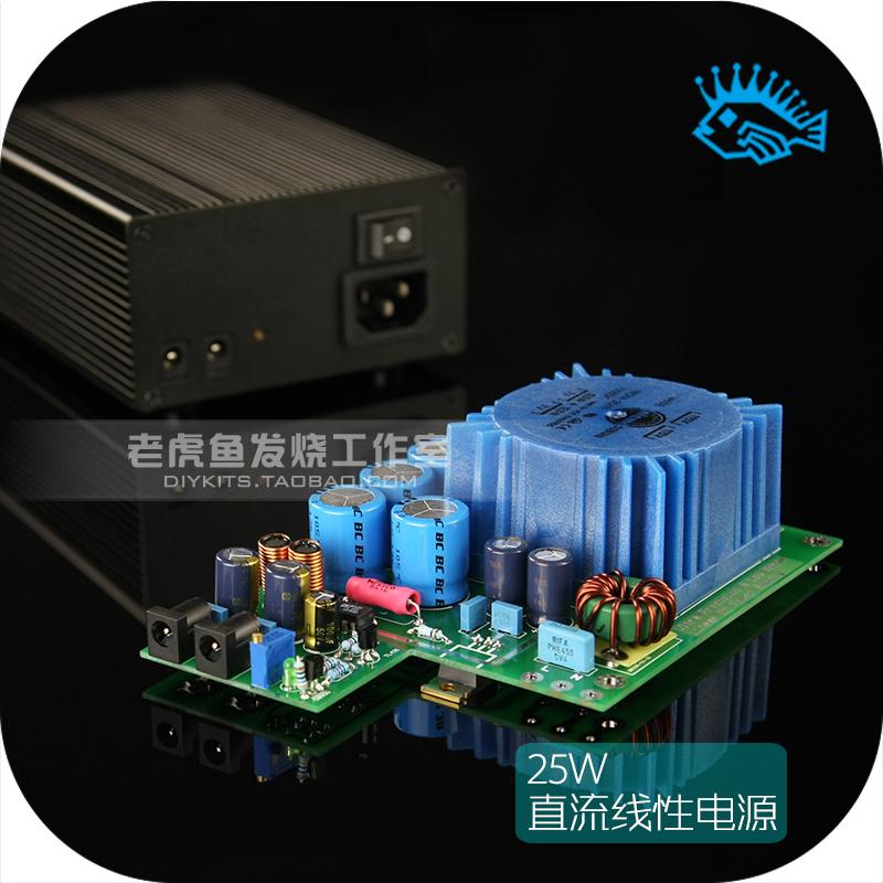 25W линия секс источник питания DC постоянный ток USB5V12V15V24V модернизированный приставка NAS маршрутизация устройство малина пирог CAS