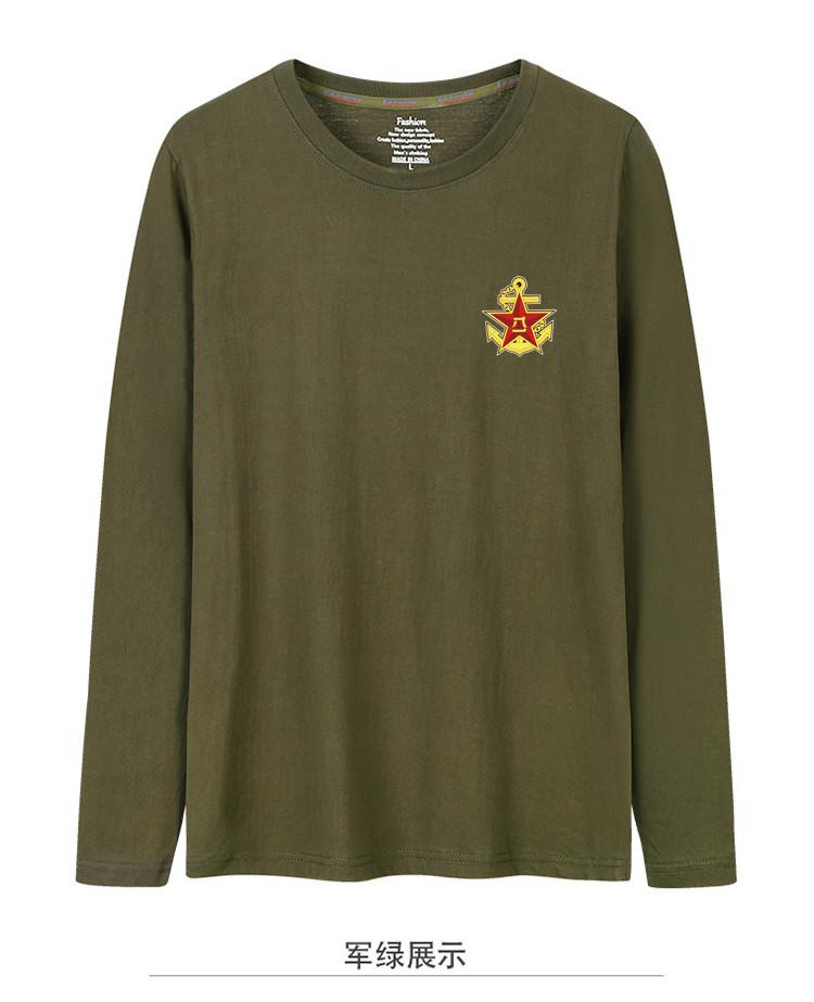 战友聚会纯棉长袖t恤定制八一建军节老兵战友周年聚会活动