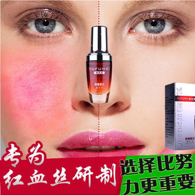 Go to red blood moisturizing cream to repair thickened cuticle, fade red face, relieve redness and fever, and downplay plateau red.