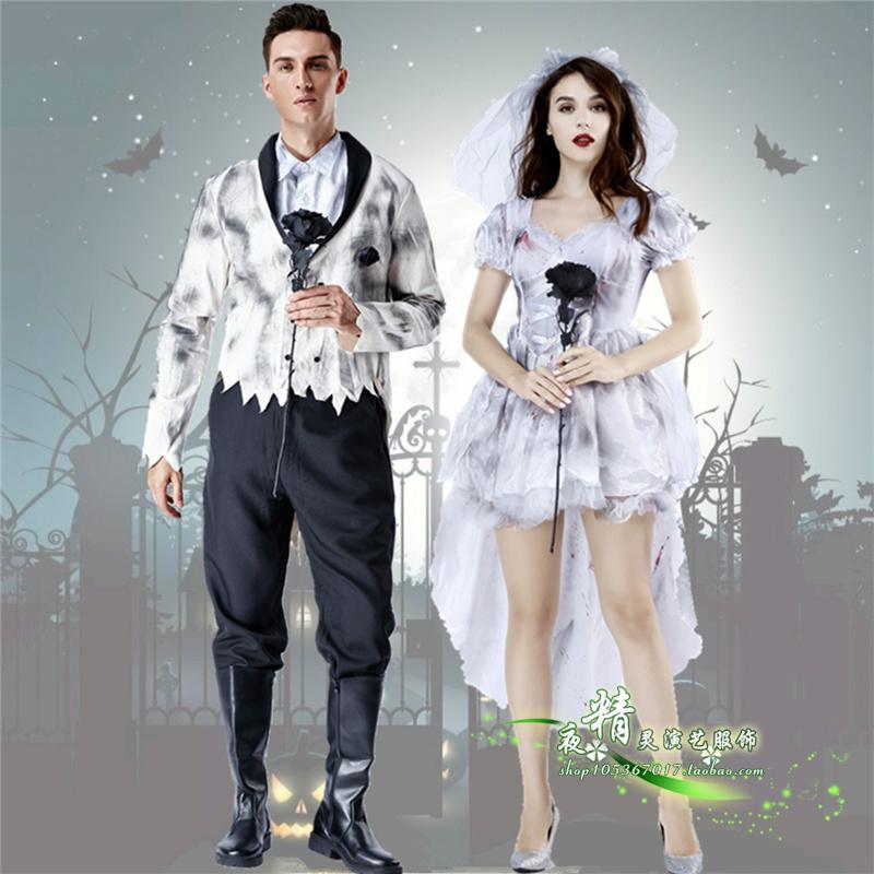 万圣节服装情侣吸血鬼伯爵角色扮演服化妆舞会成人女巫长裙演出服