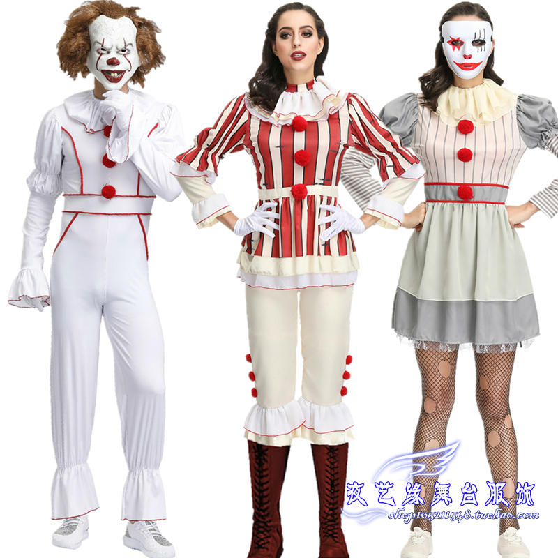 Clown Pennywise couple clowns and clowns come back cos pennyways cosplay costume