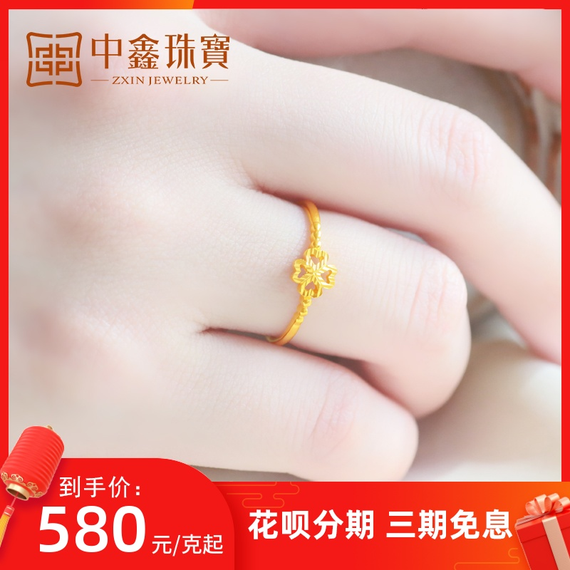 Gold four leaf grass ring, 999 gold ring, adjustable gold ring, small circle, fine gift to girlfriend