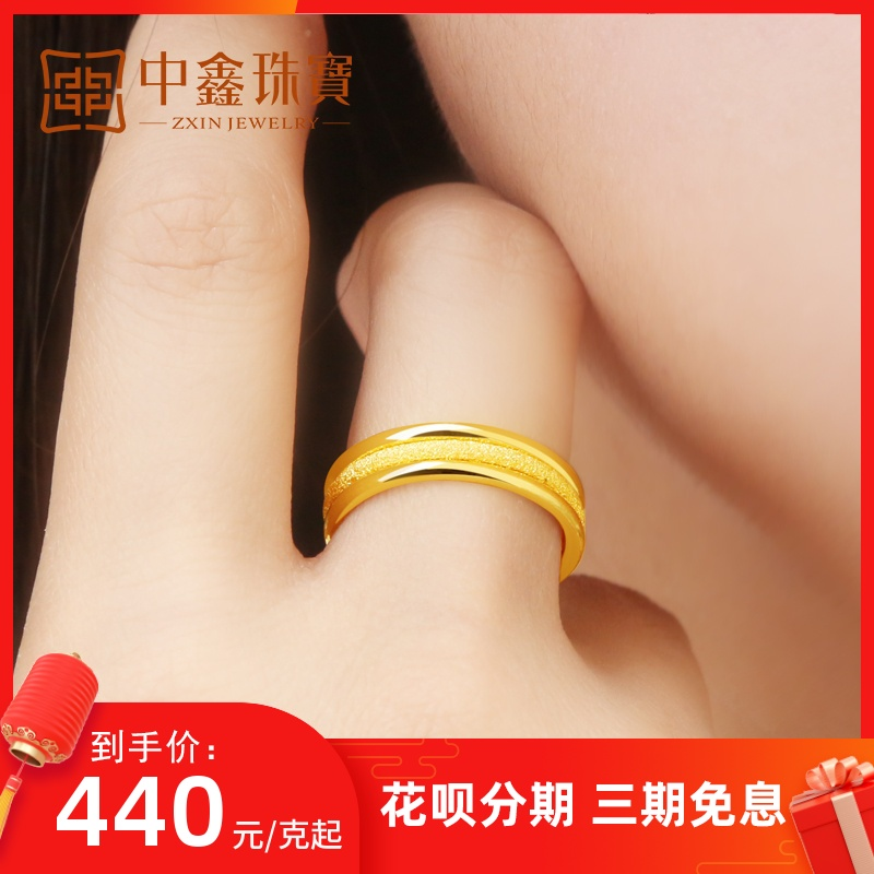 Gold ring, female Sansheng III, 9999, full gold ring, fine type, plain ring, three rings, polished face, ring for girlfriend