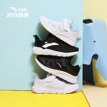 Anta children's shoes boys shoes 2020 new autumn and summer children's official website breathable children's sports shoes women