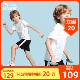 安踏儿童运动套装男童装2020新款中大童夏装短裤纯棉休闲短袖套装