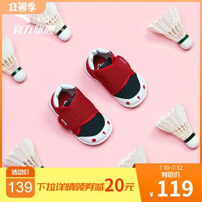 安踏童鞋儿童学步鞋2020夏季男女小童宝宝鞋软底婴儿鞋幼儿室内鞋