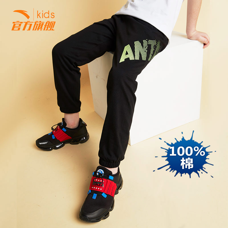 Anta children's boy's pants summer thin loose 2020 new middle and big children's anti mosquito sports pants