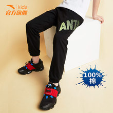 Anta children's wear boys' sports pants spring and autumn 2020 new pants spring Leggings casual pants