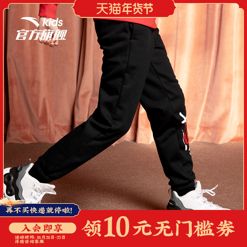 Anta children's clothing men's 2020 autumn and winter new big children's plus velvet thick warm sports and leisure long pants