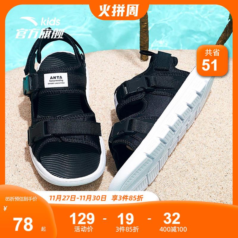 安踏儿童凉鞋2020夏季新款男童防滑沙滩鞋中大童女童学生运动凉鞋