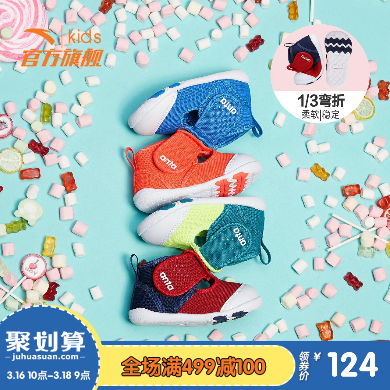 Тихо наступать обувь ребенок малыш обувь мальчиков и девочек, ребенок обувь младенец дети ребенок мягкое дно машинально может обувной 0-3-5 лет
