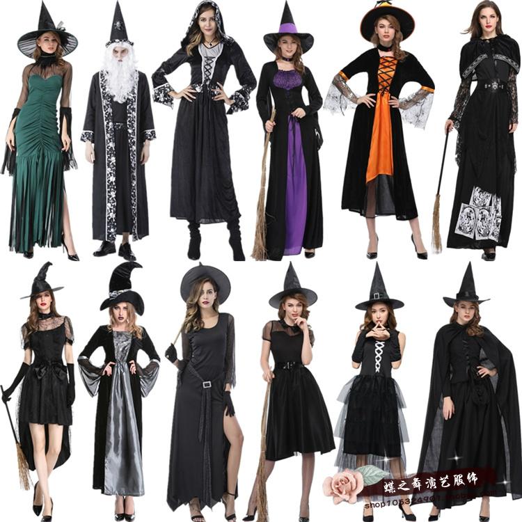 Male skull wizard adult Vampire Costume Couple Dress witch Princess Dress cosplay costume Halloween Costume