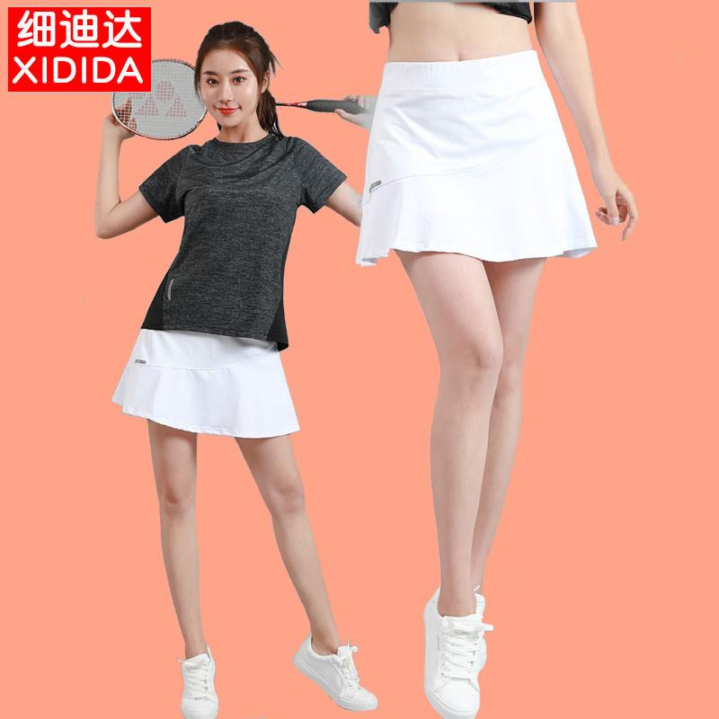 Спортивные юбки Артикул 613482049961