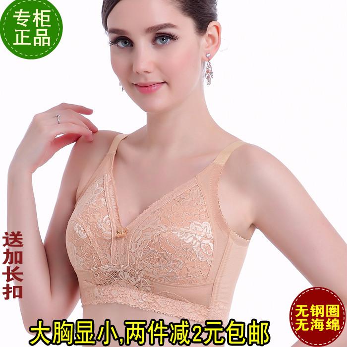 爆款 全罩杯无钢圈文胸 大码薄款 大胸显小缩胸调整型无钢托内衣