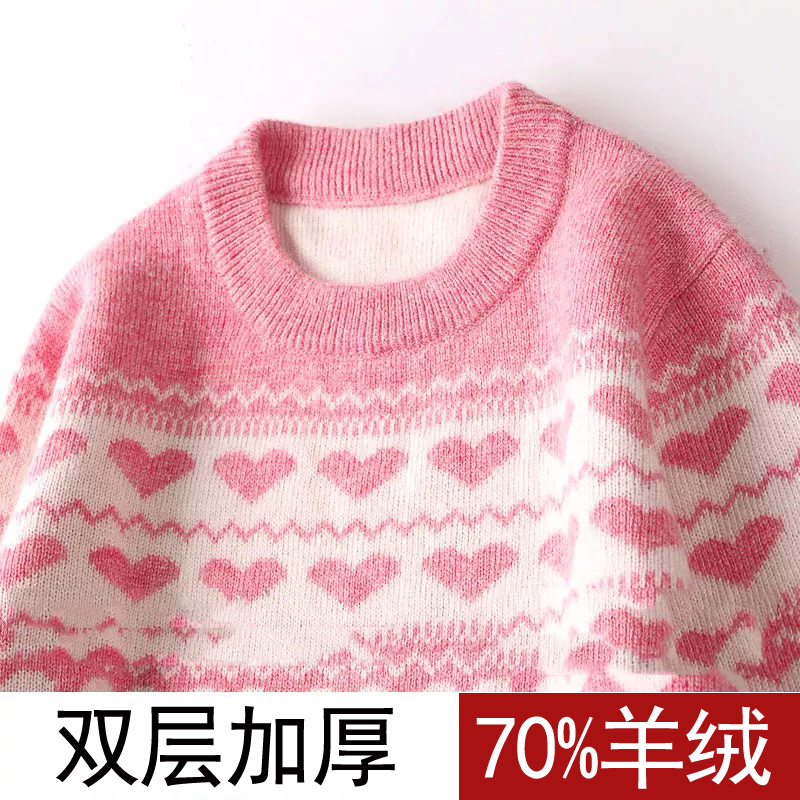 Girls sweater Pullover double layer thick cashmere sweater round neck knitted childrens wear