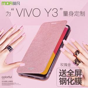 莫凡VIVOY3手机壳VIVO步步高Y3保护套硅胶全包防摔翻盖式皮套女款viviy3男voviy3全