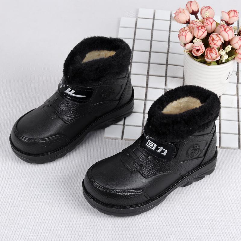 天天特价 儿童男童雨鞋宝宝雨靴雪地靴小童防水鞋防滑加绒套鞋