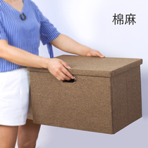 Clothes storage box has cover foldable finishing box clothing locker wardrobe storage box fabric Cotton Hemp Large